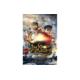 Gewinnen Sie ein «Jim Knop»-Film-Paket