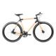 Gewinnen Sie ein Bambus-Fahrrad im Wert von CHF 1'478 und weitere tolle Preise