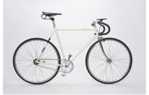 """Gewinnen Sie ein """"Commuter"""" Fahrrad im Wert von CHF 990.- und tolle andere Preise"""